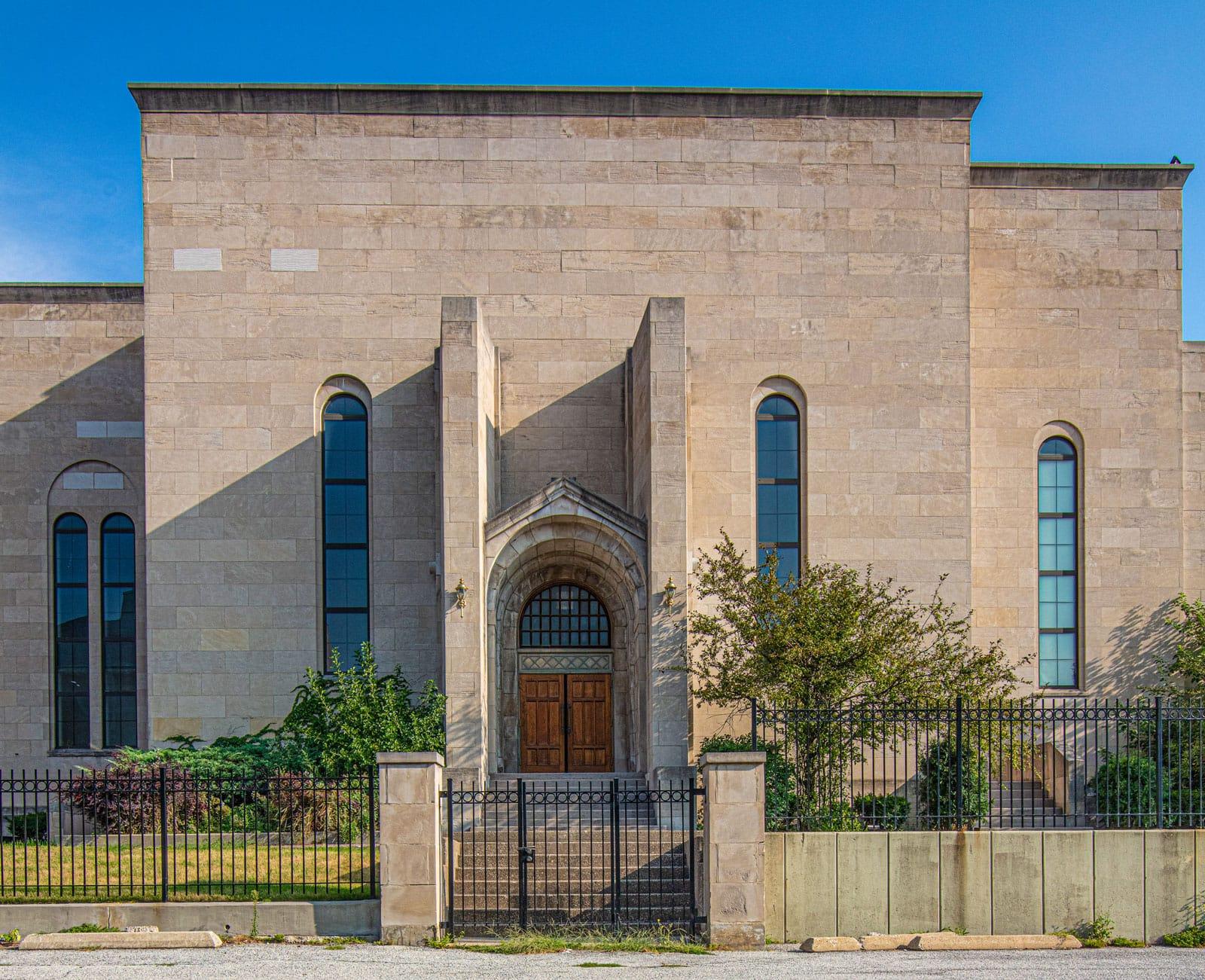 The facade of Chicago's Mosque Maryam