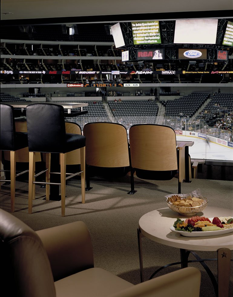 American Airlines Center, view of interior from a Suite