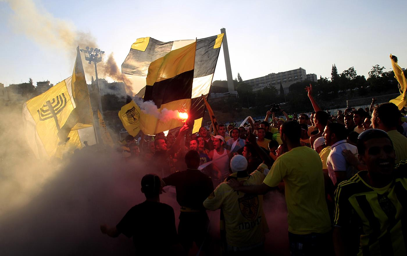 Beitar Jerusalem fans. Photo: Haim Tzah