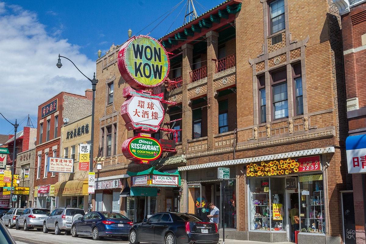 Won Kow, Chicago's oldest continously operated Chinese restaurant, closed on February 1 after 90 years