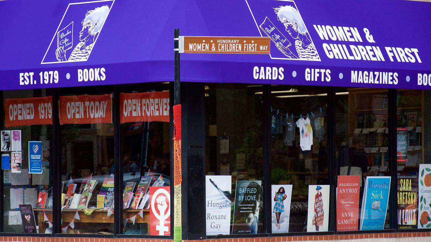 Women and Children First bookstore in Chicago's Andersonville