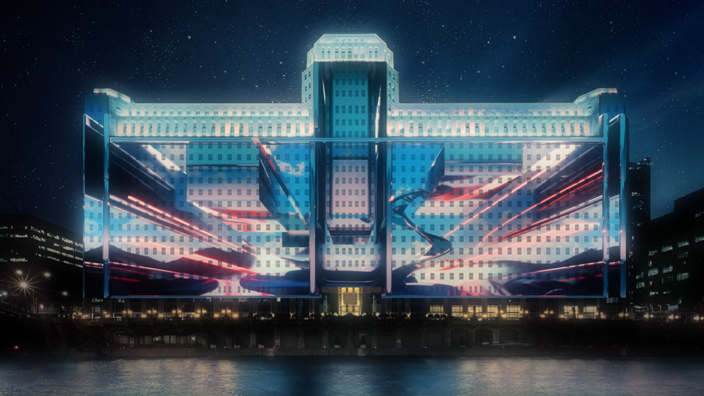 Art on theMART (Chicago's Merchandise Mart off the Chicago River). Image: Art on theMART