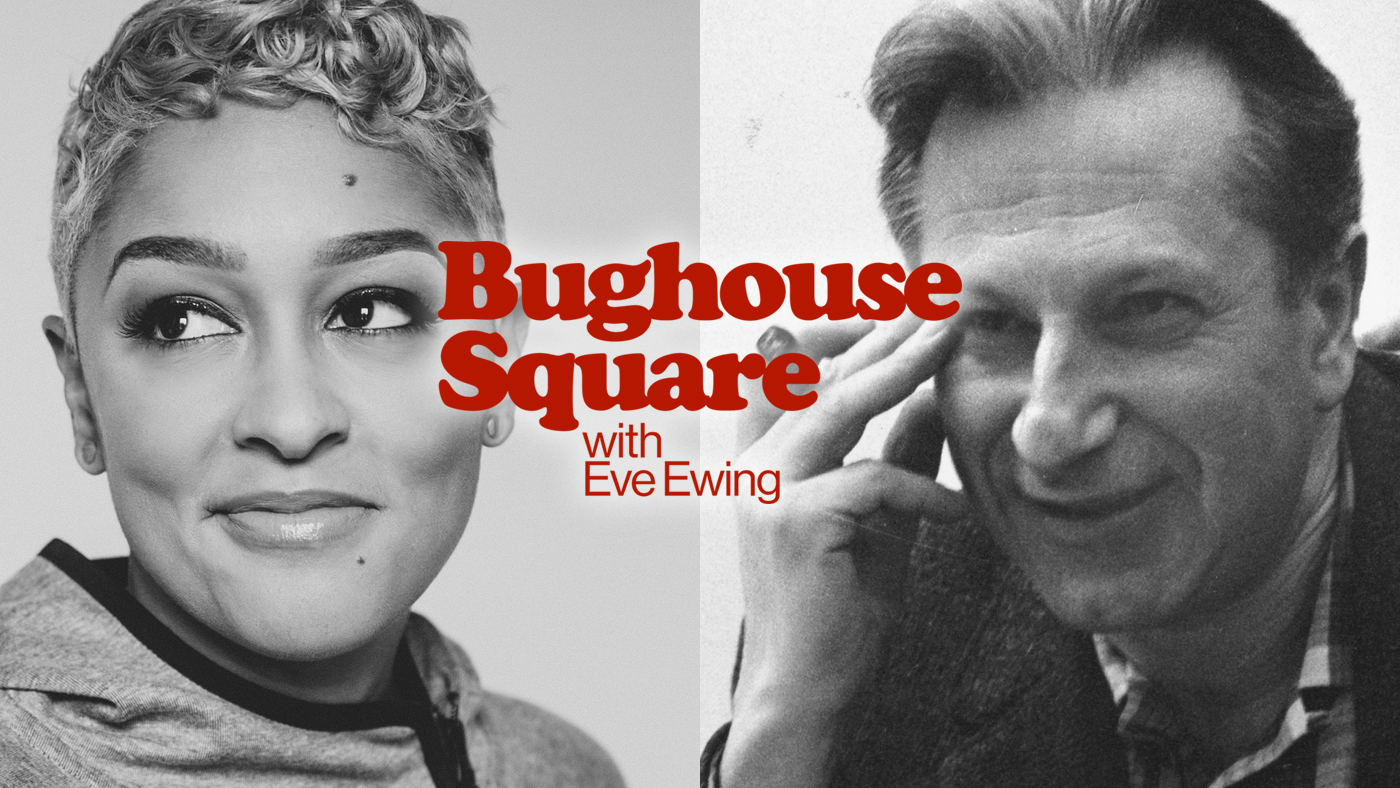 Bughouse Square with Eve Ewing and Studs Terkel